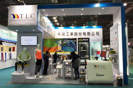 Salon de l'intertextile à Shanghai