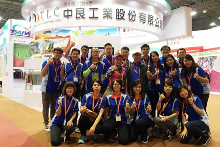 Intertextile Shanghai Exhibition