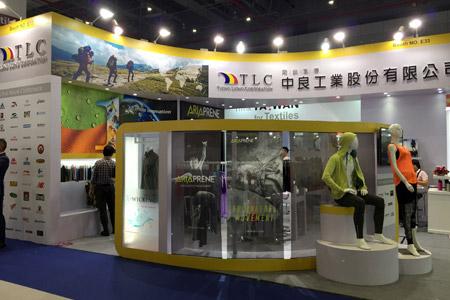 Intertextile Shanghai-Ausstellung