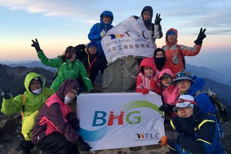 TLC Activity - Mt. Jade climbing