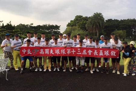 TLC-Aktivität - Golfteam