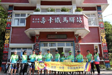 TLC-Aktivität - Radfahren in Taiwan
