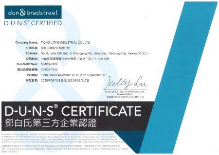 DUNS®-Zertifikat