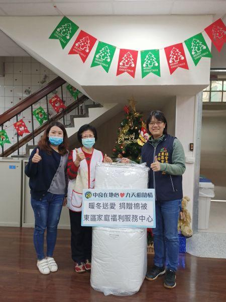 East Family Welfare Service Center