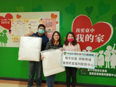 Fengyuan Family Welfare Service Center