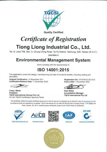 ISO 14001:2015 证书