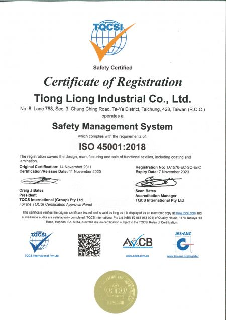 ISO 45001:2018証明書