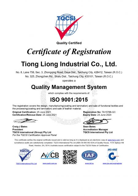 ISO 9001:2015証明書