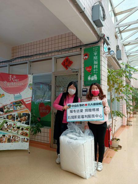 Shigang Family Welfare Service Center