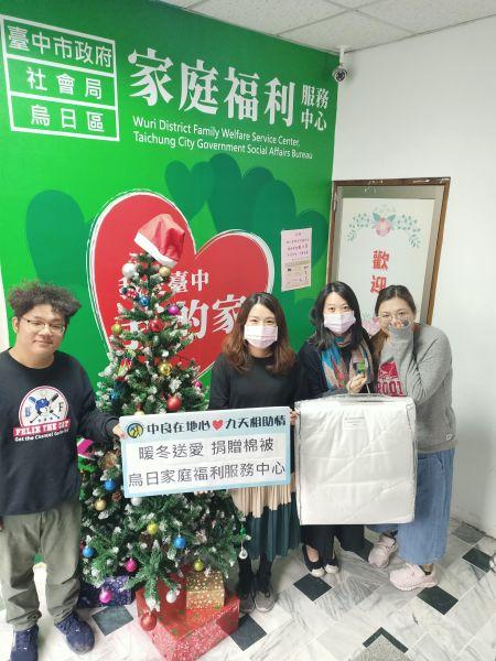 Wuri Family Welfare Service Center