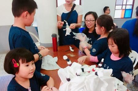 Fondation éducative Tiong Liong Jiu Tain