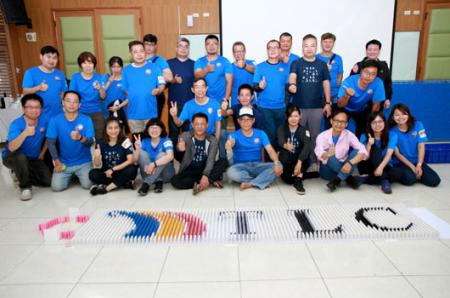 Camp de consensus de Tiong Liong