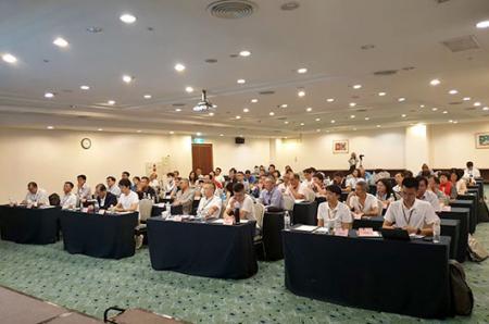 Conférence des fournisseurs de Tiong Liong