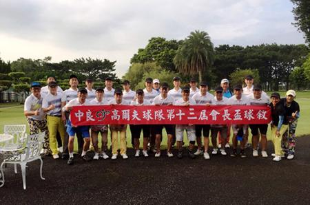 Club de golf de Tiong Liong