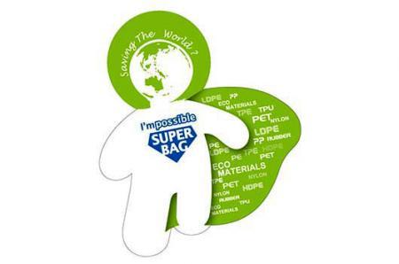 Superkind