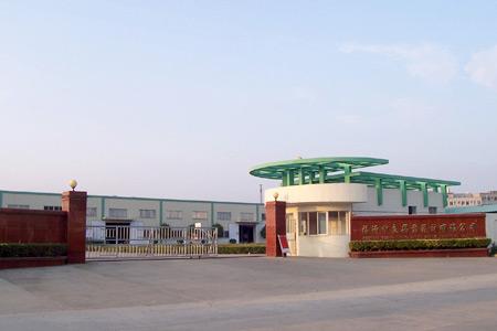 Fuqing - Chine