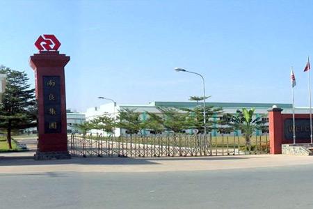 Tiong Liong - VN