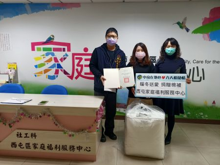 Mr. Cui, Director of Xitun Family Welfare Service Center(Left) and Miss Chen, Director of Social Affair Bureau, Taichung Citi Government(Right)