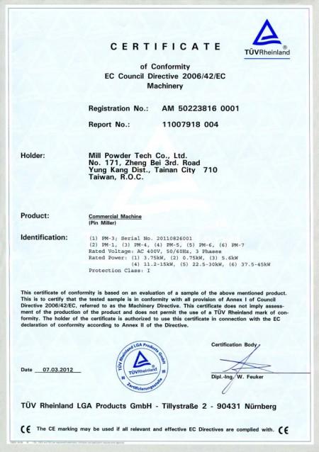 Штифтовая мельница-CE: 11007918-004