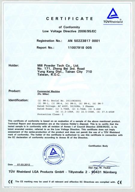 مطحنة الدبوس- CE: 11007918-005