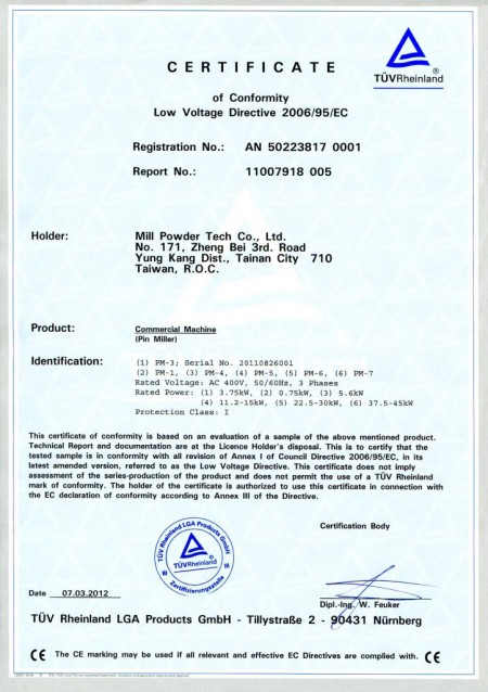 Штифтовая мельница-CE: 11007918-005