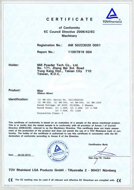 Ленточный смеситель-CE: 11007919-004