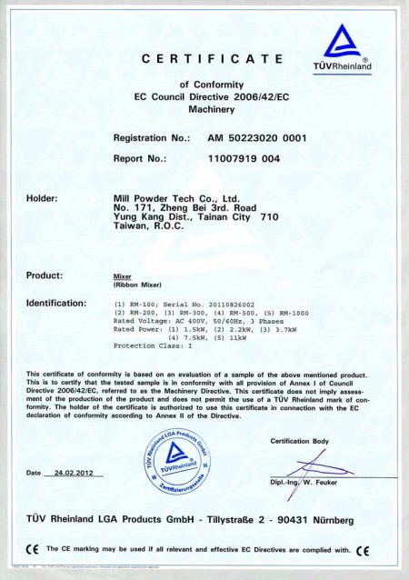 خلاط الشريط- CE: 11007919-004