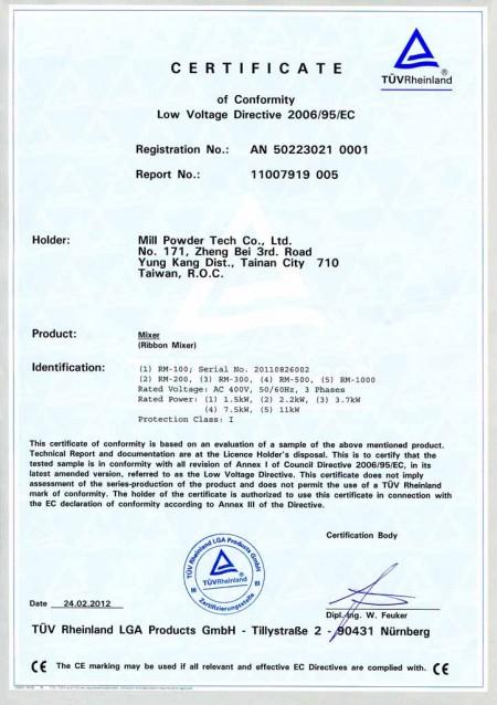 Ленточный смеситель-CE: 11007919-005