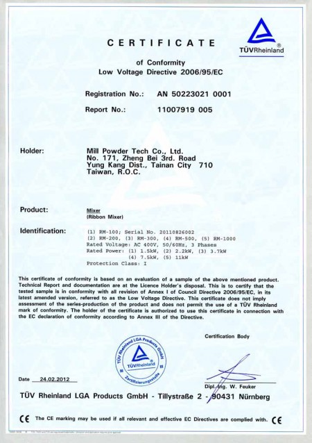 Mélangeur à ruban-CE:11007919-005