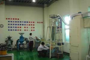 Uji giling/Pusat penelitian bahan baku dan sampel