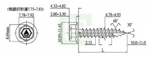 Tapping Screw - Tapping Screw