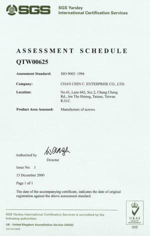 ISO 9002: 1994 ، تقييم منطقة المنتج: تصنيع البراغي.
