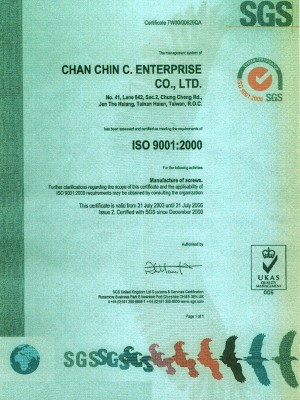 Has been assessed and certifed as meeting the requirements of ISO 9001:2000