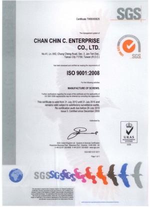 È stato valutato e certificato come conforme ai requisiti della ISO 9001: 2008