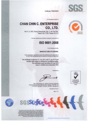 Has been assessed and certifed as meeting the requirements of ISO 9001:2008