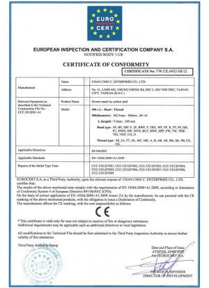 تم تقييمه واعتماده على أنه يلبي متطلبات CE 14566