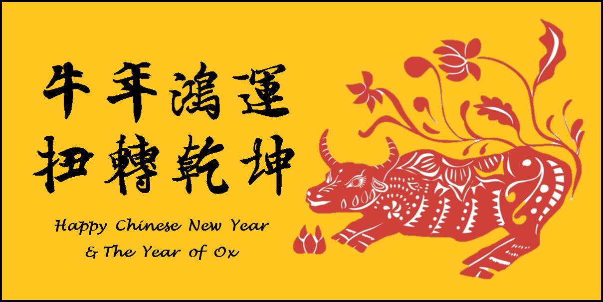 2021 Frohes chinesisches Neujahr