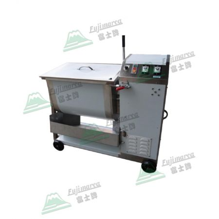 Single Shaft Mixer with Timer