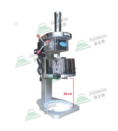 Commercial Electric Fine Ice Shaver - Dustproof & High Type
