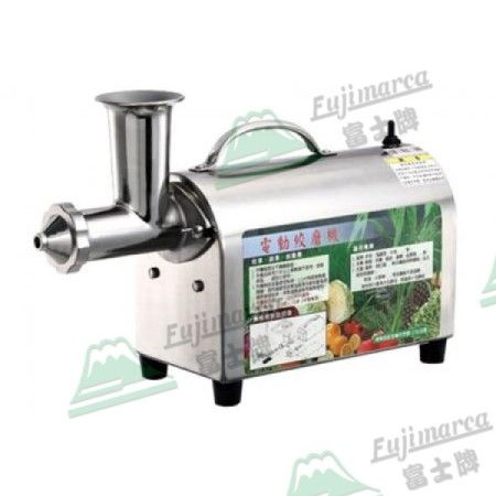 Electric Wheatgrass Masticating Juicer (Domestic)