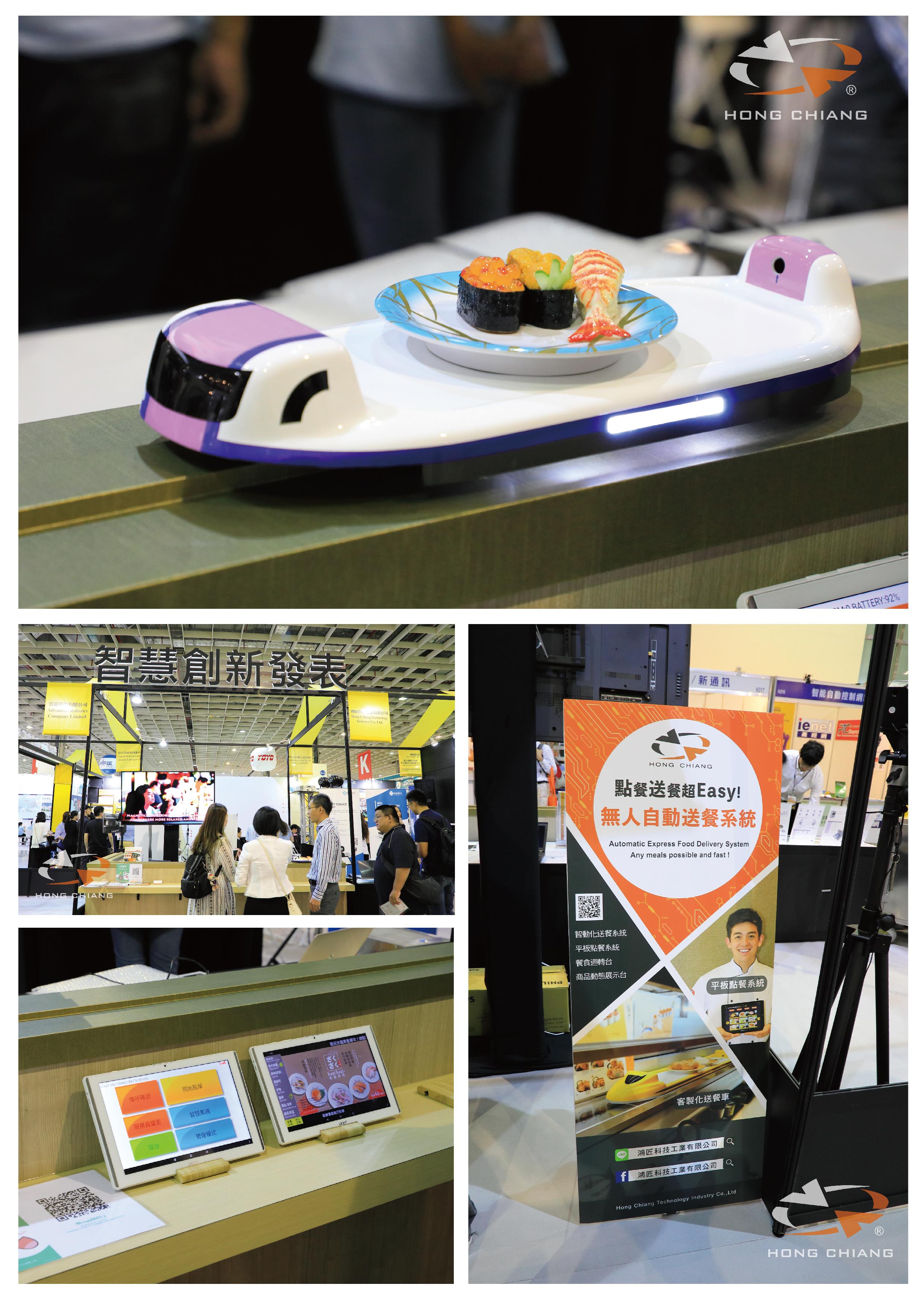 Ré-évolution interactive - rappel son et lumière à la gare