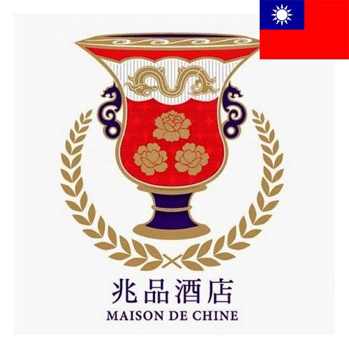 Customer Case Study - Maison De Chine Hotel (Food Delivery System)