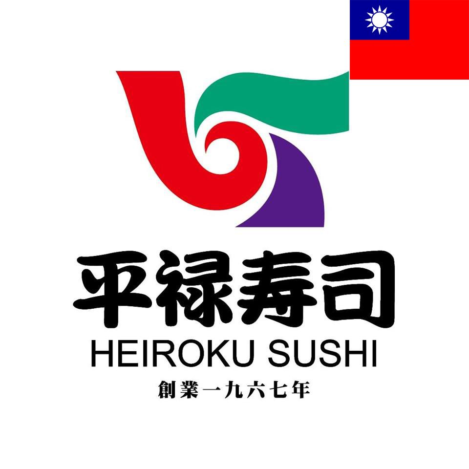 Customer Case Study - HEIROKU SUSHI (Food Delivery System) - Automated food delivery system - HEIROKU SUSHI