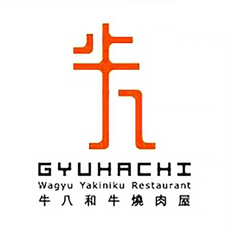 H.K GyuhachiWagyu Yakiniku House (Food Delivery-Turnable Type)