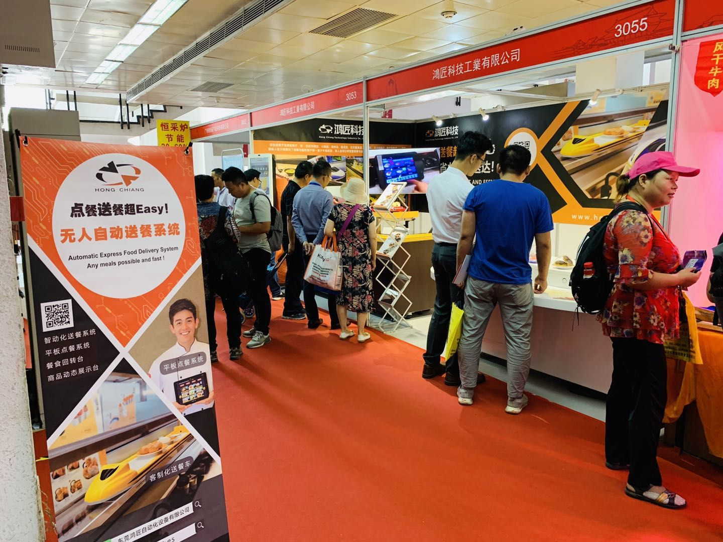 2019 Beijing Hospitality Supplies & Catering Expo was finished and