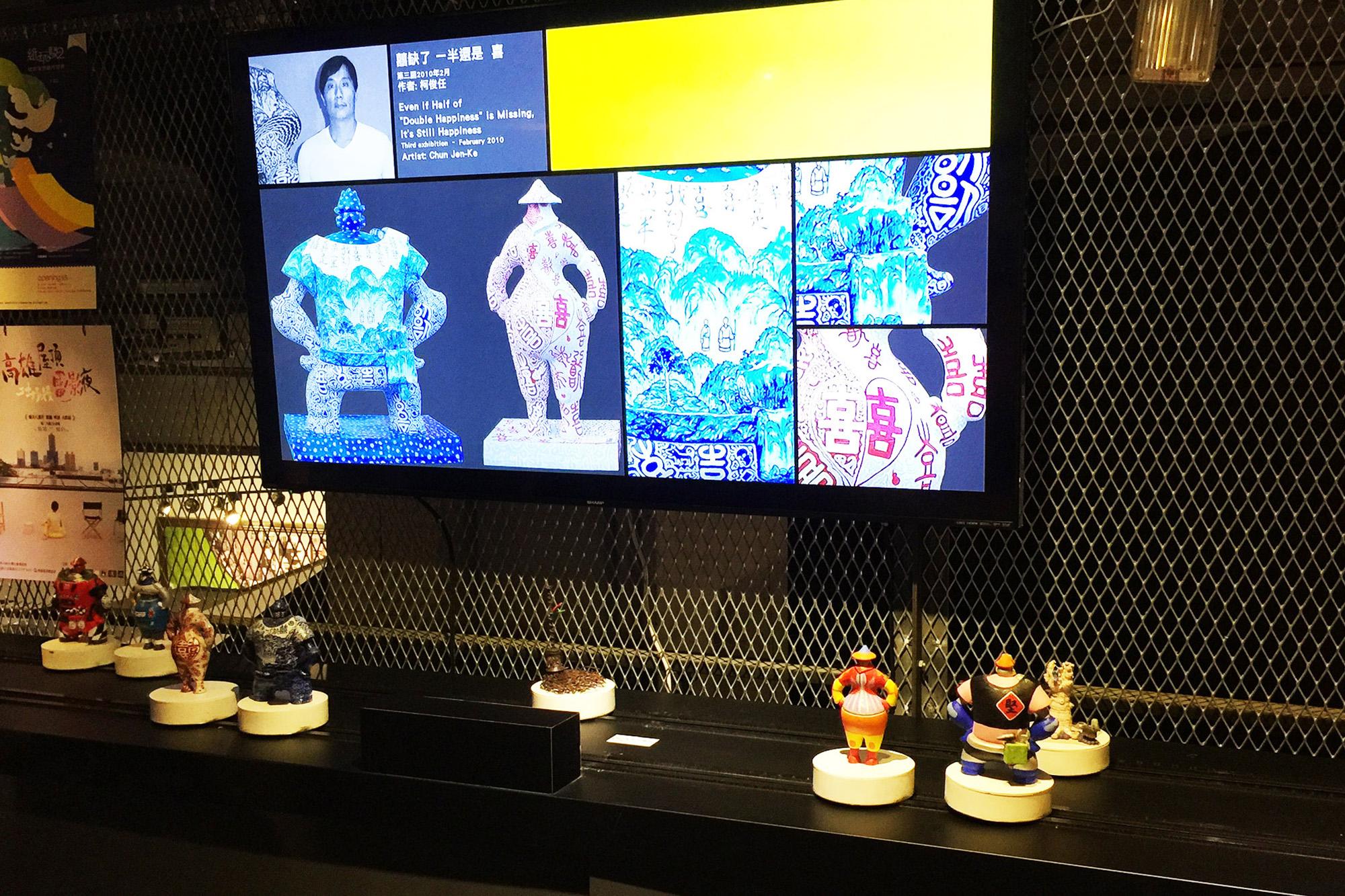 Automatische Ausstellung