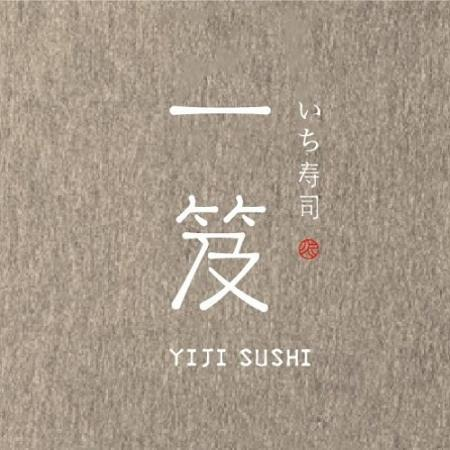 Success Stories - Yiji Sushi - Yiji Sushi
