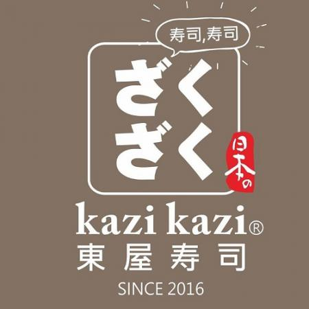 Customer Case Studies - Kazikazi Sushi(Food Delivery System Straight Line Type)