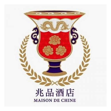 Customer Case Studies - Maison De Chine Hotel(Food Delivery System)