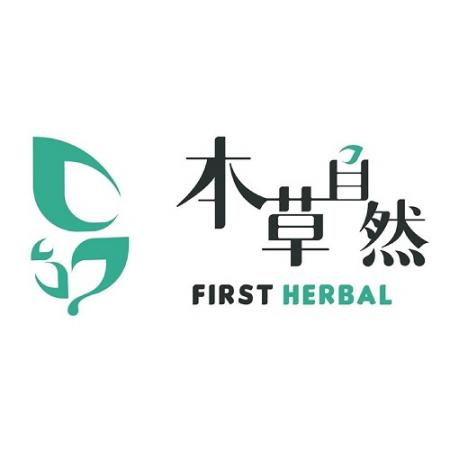 Success Stories-Herbal Material Biological Technology Co.Ltd - The skin care products are no longer just placed in the display cabinet, which display to the customer with the Magnetic Display Conveyor.